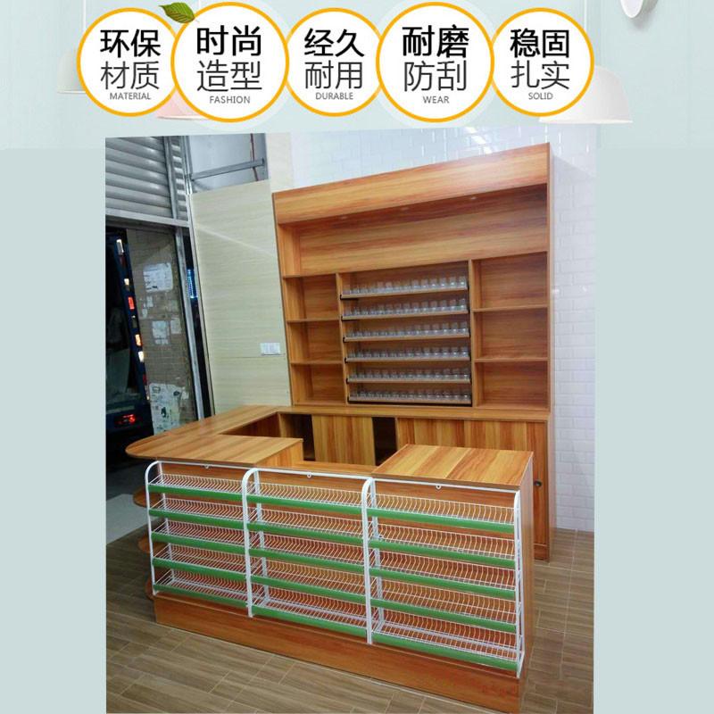 定制烟酒柜台便利店收银台烟酒柜组合多功能简约小型店铺超市烟柜