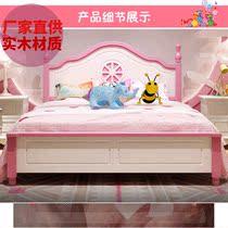 美式全实木床粉白色公主床1.5米儿童床女孩简约男孩现代单人床1.2