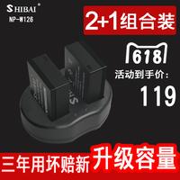 Fuji NP-W126S Аккумулятор XA3 XT20 XA10 XT2 XA2 XT10 XH1 X100F Камера w126