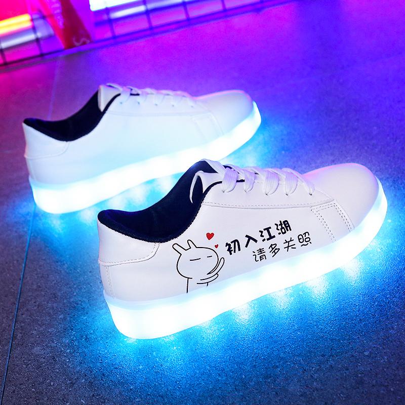 充电七彩发光鞋男女情侣休闲运动鞋