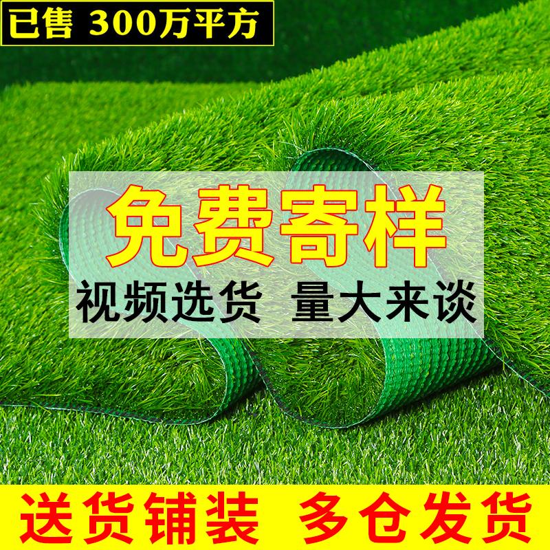 仿真草坪地毯草皮假人工人造垫子地垫塑料户外工地围挡绿色仿真草
