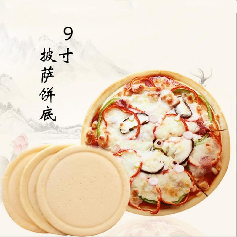 披萨饼底9寸pizza 芝麻卷边匹比萨饼胚饼皮 必胜客 新品烘焙原料