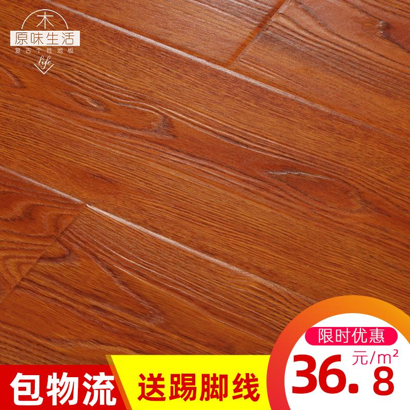 强化复合地板厂家直销12mm家用防水耐磨环保灰色工程木质金刚地板