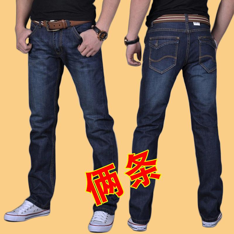 10-10新券夏季薄款牛仔裤男直筒宽松大码商务休闲裤男士修身裤子青年长裤