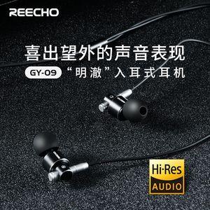 余音耳机入耳式有线高音质电竞线控动铁圈降噪手机通用带麦低音炮