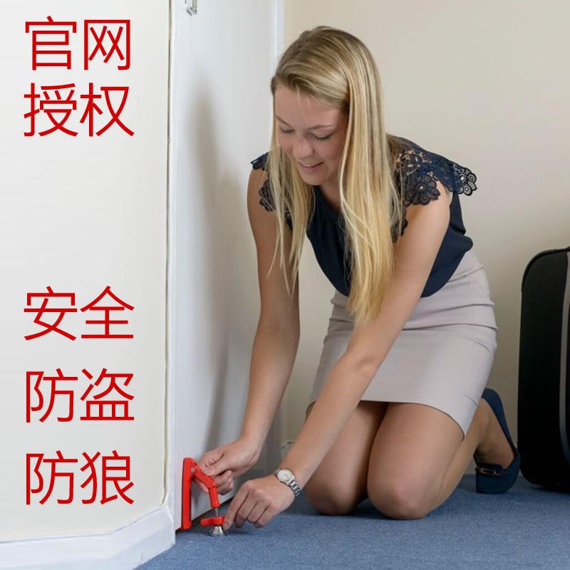 Doorjammer блок ворота устройство кража путешествие гость дом творческий ворота топ отели ворота блок топ ворота устройство ворота блок авария