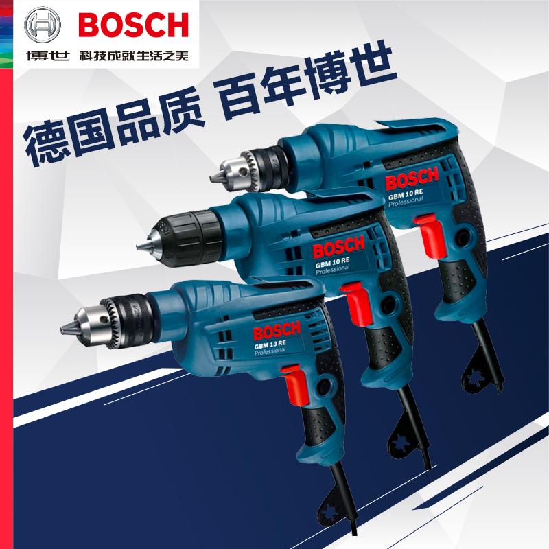 工业级博世电钻多功能电动工具家用手枪钻GBM13RE 10大功率手电钻