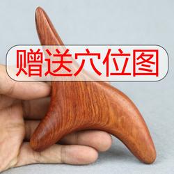 三角雀足部按摩点穴棒穴位点按棒足疗足底按摩器木质手脚底按摩棒