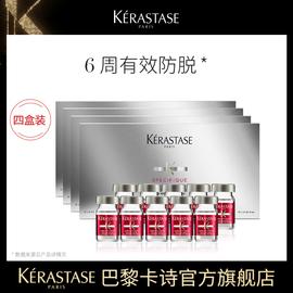 【官方正品】卡诗头皮健发精华液防脱红安瓶增发密发护发修护