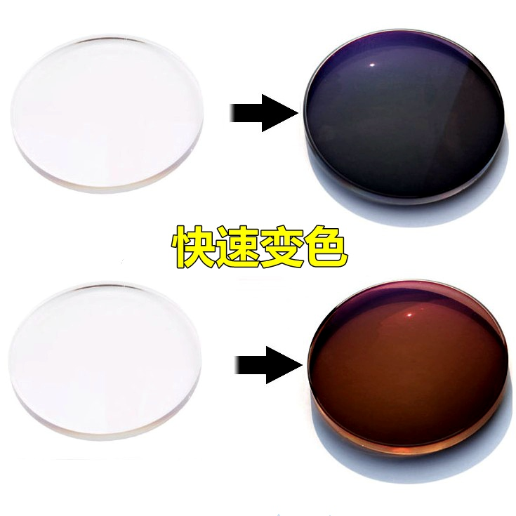 Fast color changing custom myopia lenses color changing lenses 1.56 1.61 film color changing glasses ultra thin