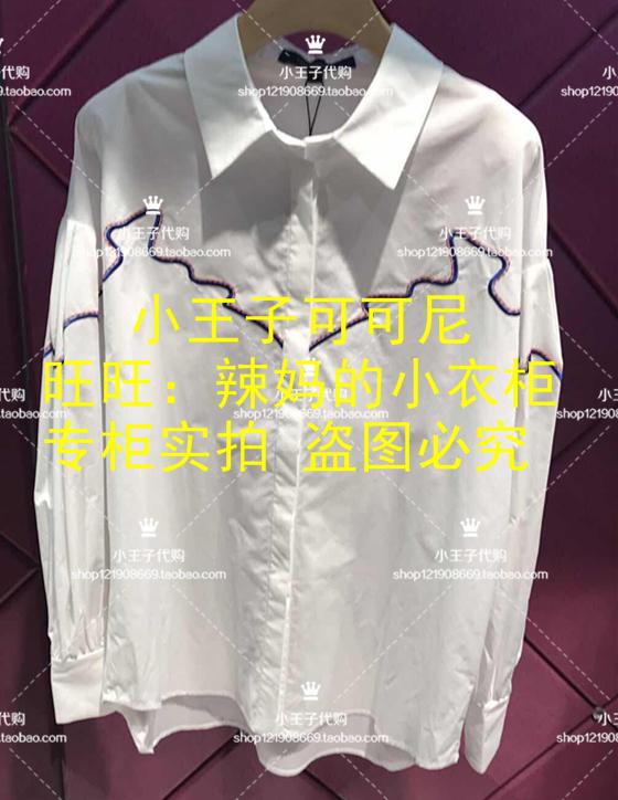 小王子正品代�可可尼2018春款�r衫上衣38101B063124C-1499