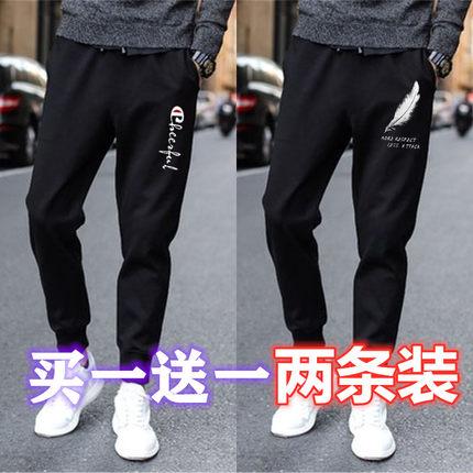 买一送一9.9休闲裤子男士耐磨耐穿干活劳保上班工作服宽松长裤子