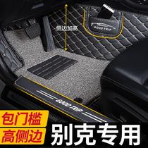 汽车脚垫适用2019款车19别克英朗威朗君威君越地毯式专用全大包围