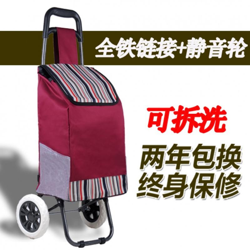拆叠式手拉车买菜大容量超大拿快递小推车购物网红儿童买东西的装