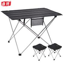 露营烧烤方形桌子户外超轻铝合金便携式折叠桌野餐桌茶桌