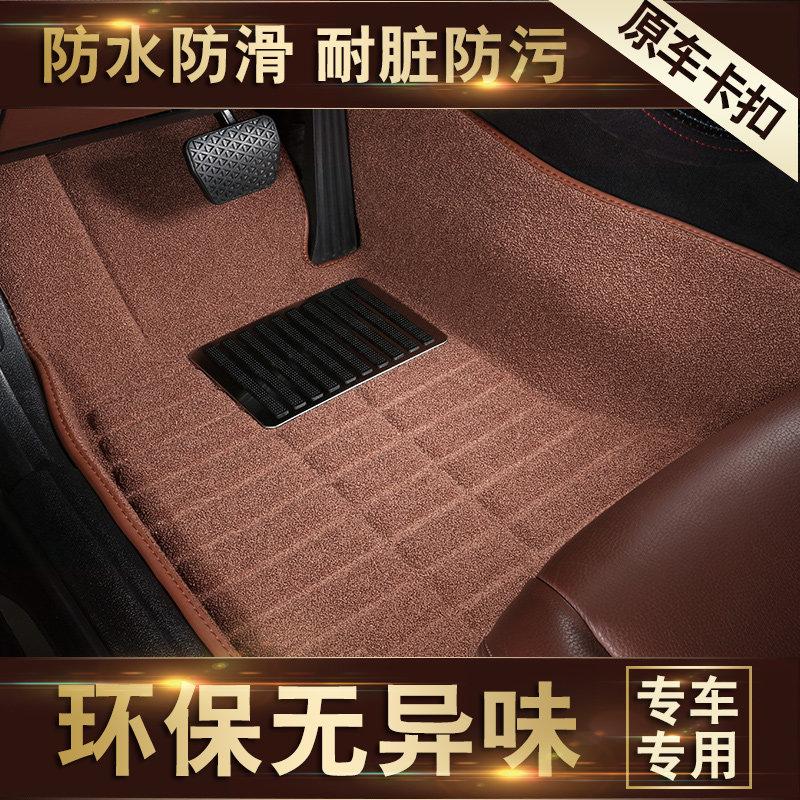 宇森卡诺大包围汽车脚垫子 大众高尔夫6 高尔夫7 高尔夫嘉旅 GTI