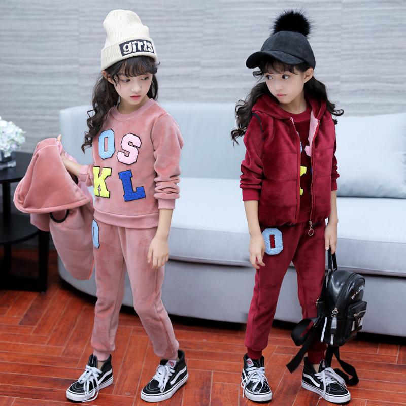 5女童套装网红新款6中童金丝绒8儿童秋冬卫衣9加绒加厚三件套12岁
