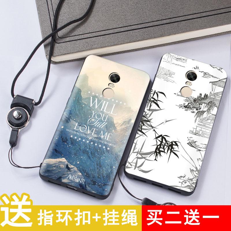小米红米note4X 3GB+32GB 标配版手机壳Redmin0te4x卡通2016101软