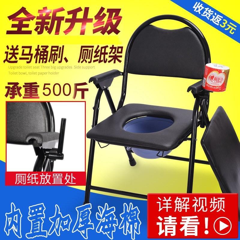 座蹲便器式厕孕妇大便老人马桶椅凳