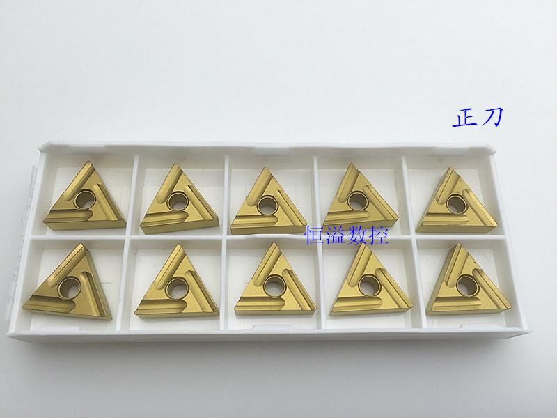 Германия BOBWW открыто грубый артефакт TNMG160404/08R/L-S BB820/BB830 количество контроль лезвие