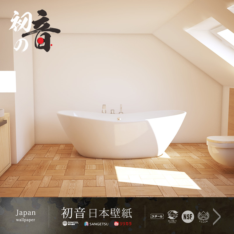 Japanese imported Yamamoto Wallpapers elegant and wind imitation linen fabric mix living room bedroom new household Japanese Wallpapers