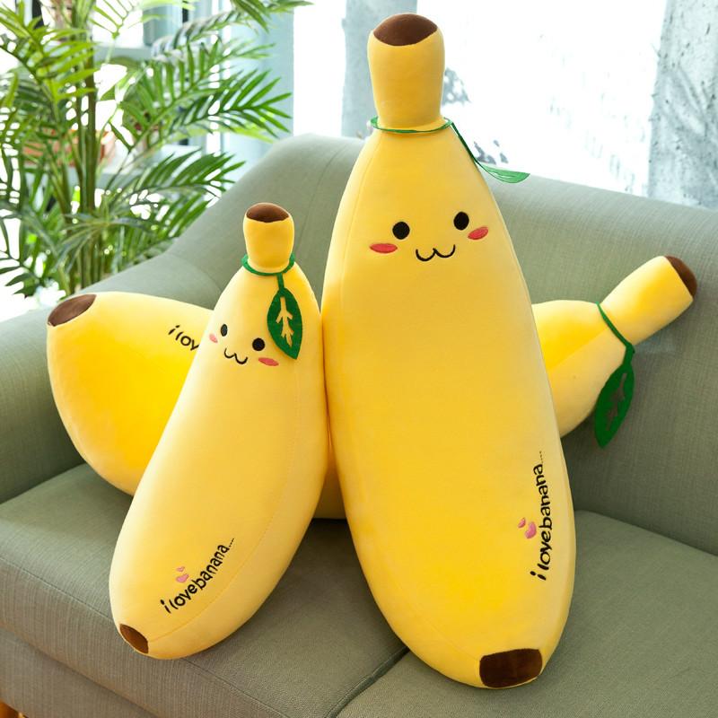 香蕉抱枕长条枕懒人夹腿抱睡公仔超软玩偶靠枕超大娃娃毛绒玩具