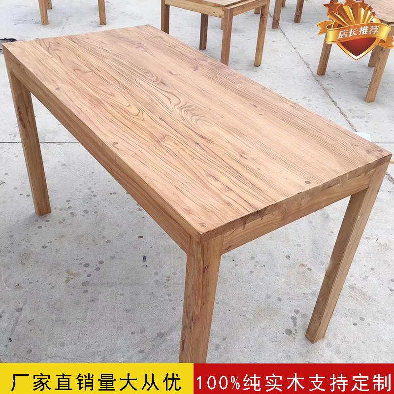 老榆木家具漫咖啡桌椅咖啡厅餐桌复古做旧纯实木4人桌奶茶店桌子