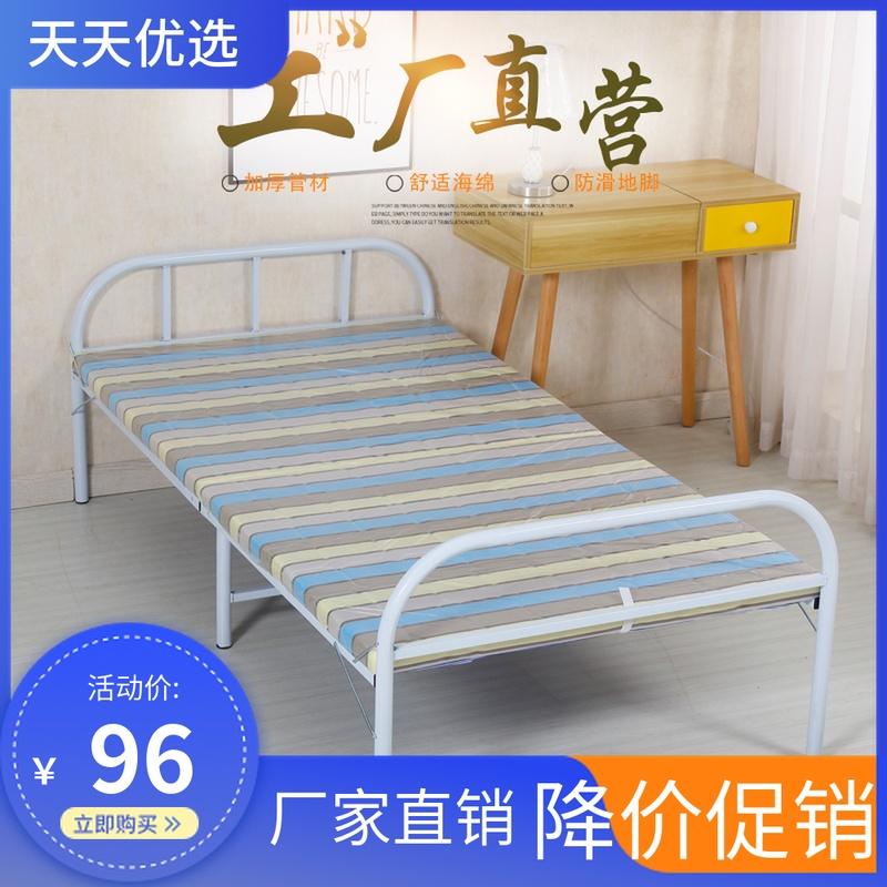 家用折叠床单人床双人床陪护床行军床简易午休床可折叠木板床包邮
