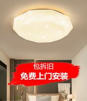 包安装简约现代钻石圆形led吸顶灯遥控卧室灯具餐厅书房阳台灯