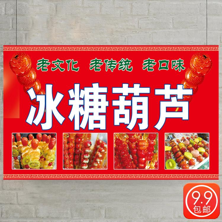 Плакаты / Постеры Артикул 582701677344