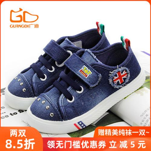清仓特价广迪男童牛仔帆布鞋童鞋