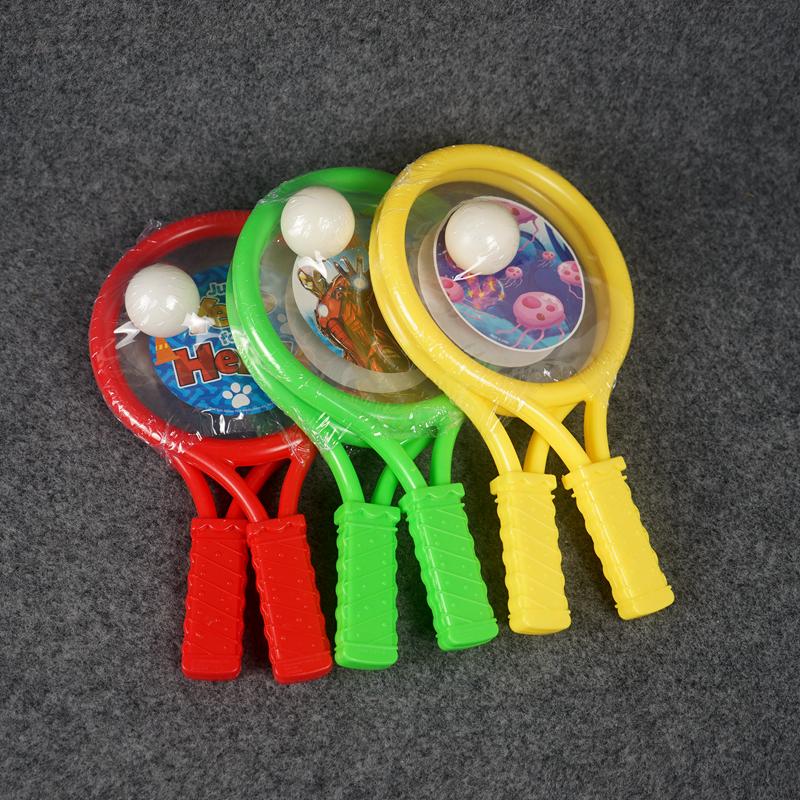 Спортивные игрушки для детей Артикул 587564658737