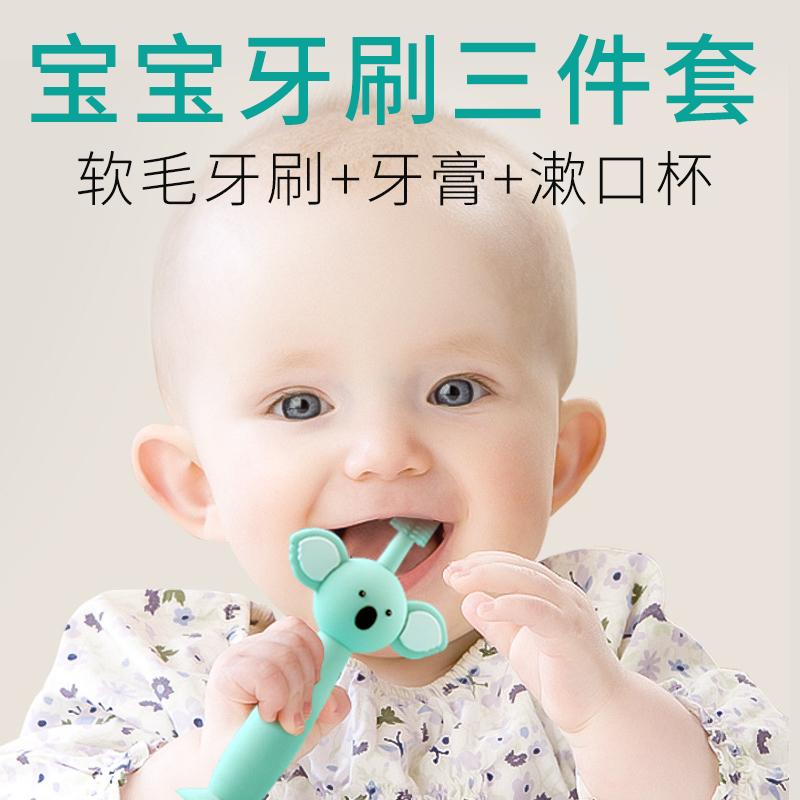 Зубная паста и щетки для детей Артикул 606941113331