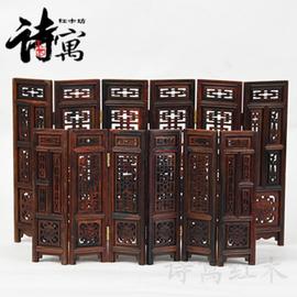 包邮红木质仿古小屏风装饰品摆件中国风送老外特色礼物工艺礼品
