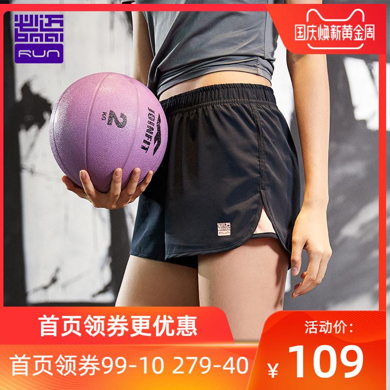 必迈1.5寸运动短裤女士竞速田径训练健身专业马拉松速干透气满99元可用10元优惠券