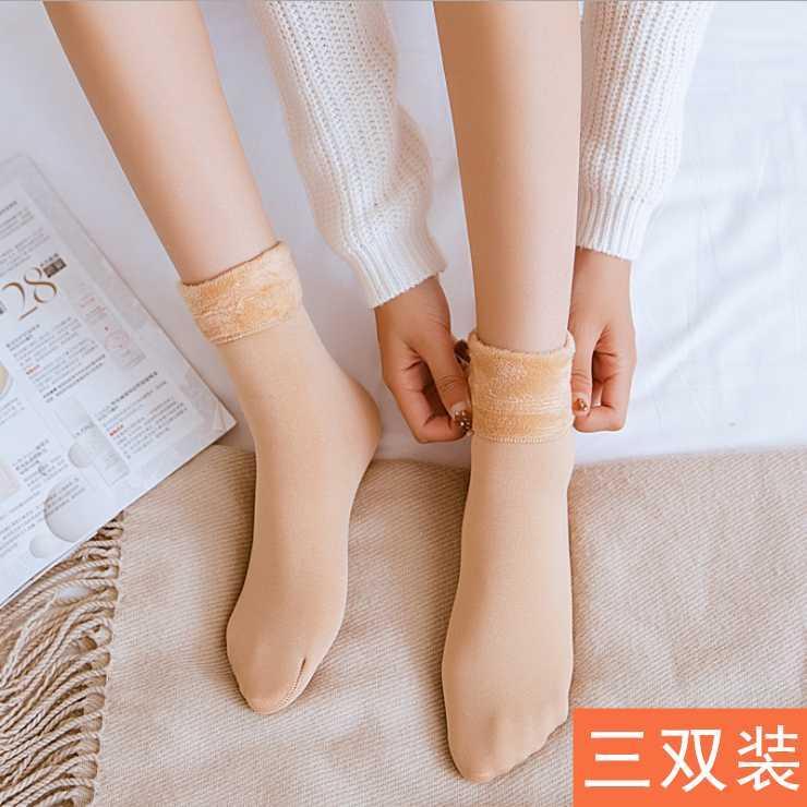 袜子女秋冬光腿加厚加绒肉色冬季月子毛绒保暖棉袜神器中筒雪地袜