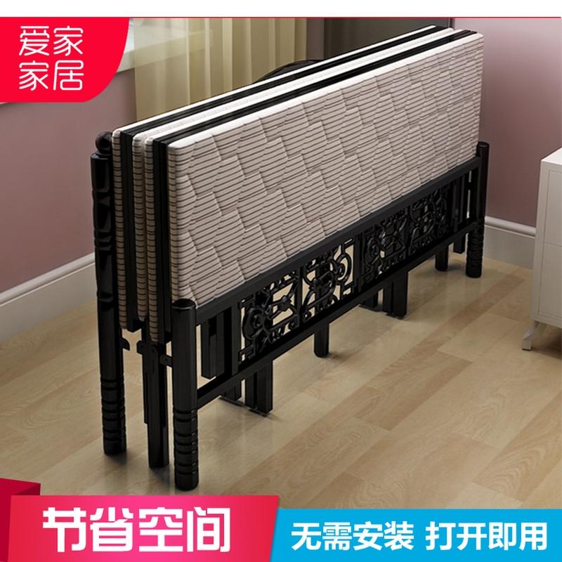 木板床单人床可折叠双人床办公室午休床出租房用床简易床铁床家用