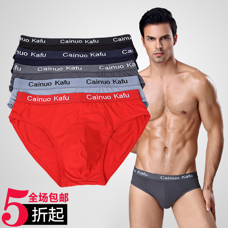 Modal mens triangle underpants youth fashion sexy trend student underpants mens mid waist ice silk underpants elastic