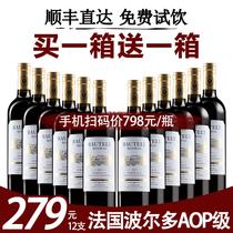 支裝6西班牙進口干紅葡萄酒羅莎芬卡拉整箱羅莎紅酒