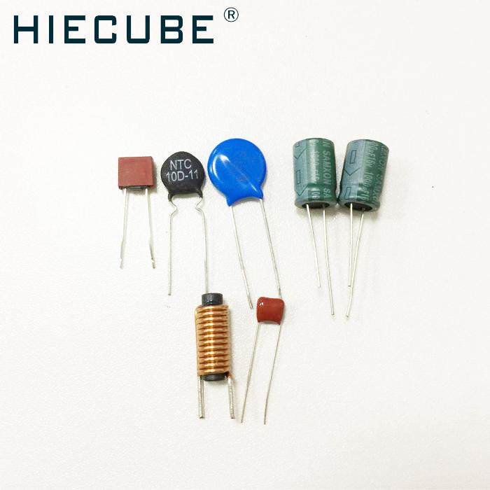 12W单输出电源模块低纹波电路配件 套件