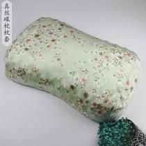 泰国乳胶枕用真丝枕套碟形桑蚕丝枕巾透气美容丝绸枕头套可定制