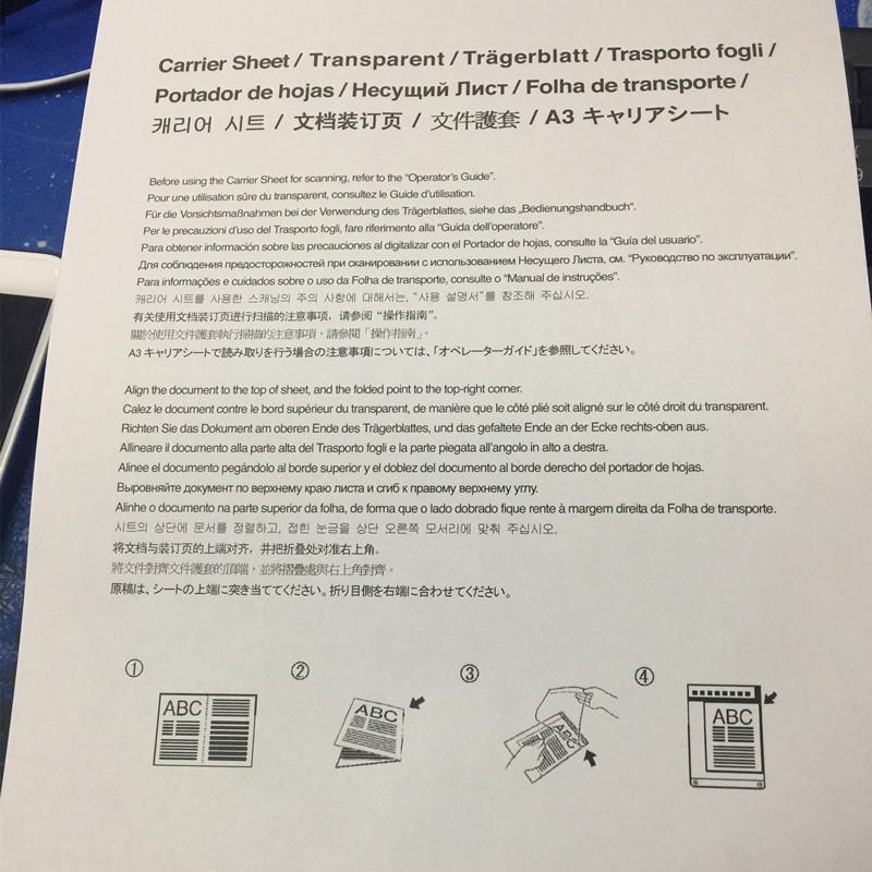 富士通IX500 扫描仪 a3文件保护页 套 选配件 下单前请咨询店主