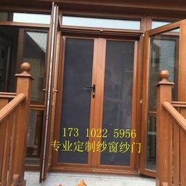 北京金刚网纱门金钢网纱窗防盗窗折叠沙门可拆卸纱窗防儿童易清洗