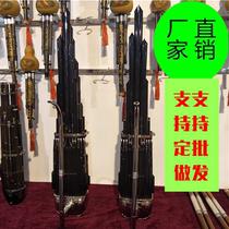 笙乐器精品民族吹凑乐器21242636簧加键扩音圆笙儿童笙厂家直