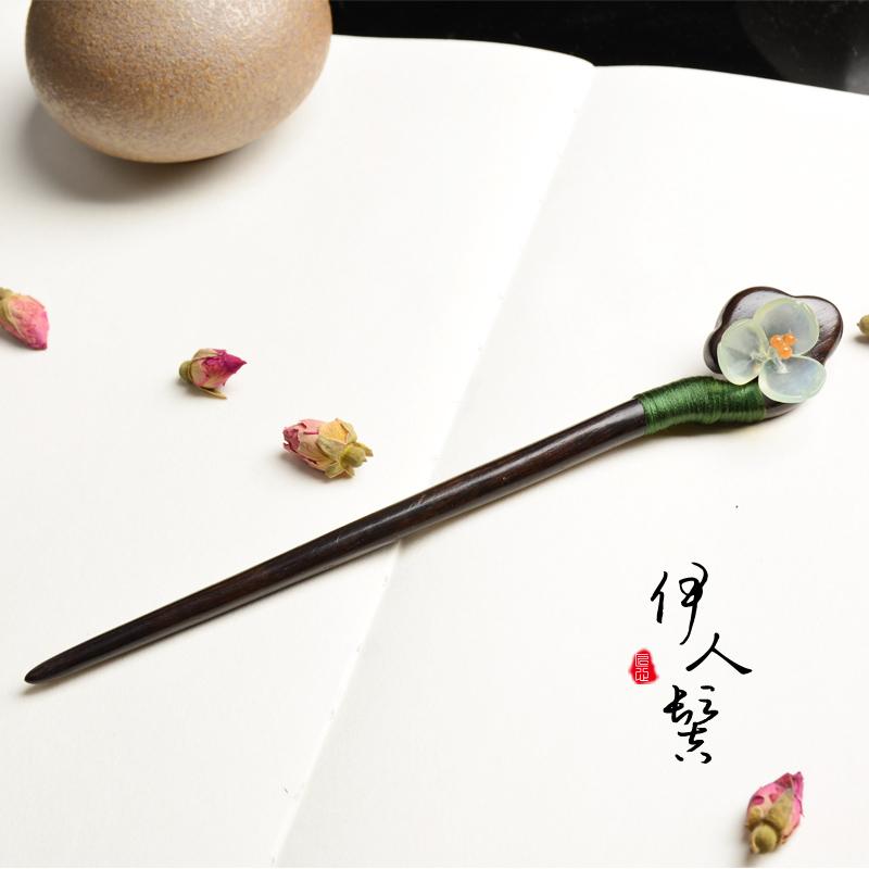 中国风饰品发钗旗袍古装黑檀木头饰古典天然玉簪子岫玉发簪