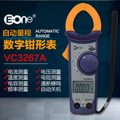 Китай инструмент через ирак десять тысяч автоматическая диапазон обмен цифровой плоскогубцы форма мультиметр VC3267 VC3267A