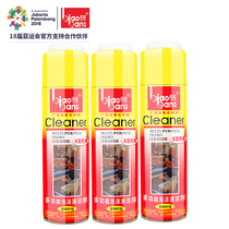Brand multi-function foam cleaning agent automotive interior non-universal leather seat indoor strong decontamination cleaning