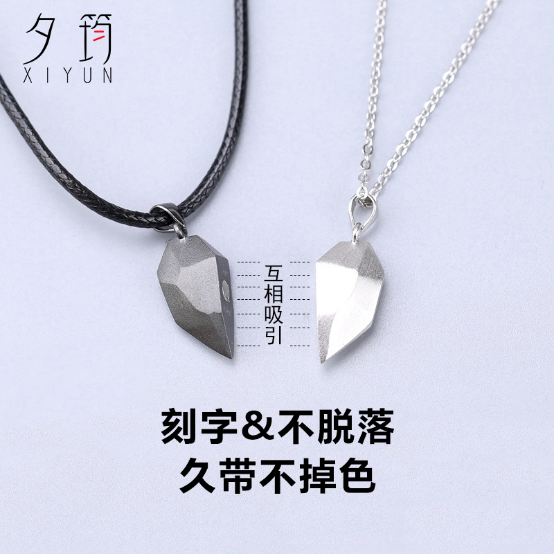 Wish stone necklace for lovers a pair of pure silver magnet for long distance love