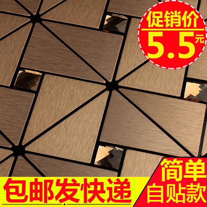 铝塑板马赛克欧式金属自贴带背胶电视背景墙客厅瓷砖风车古铜金