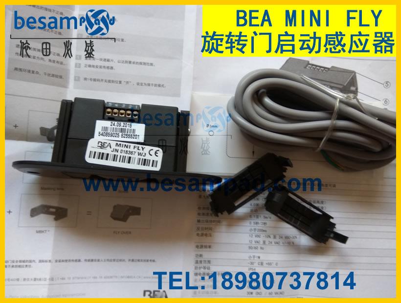 BEA door rotation sensor